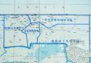 Owamboland – kraina ciekawych nazw